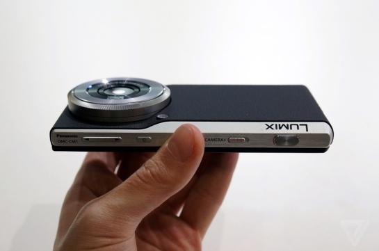 Panasonic CM1 smartphone